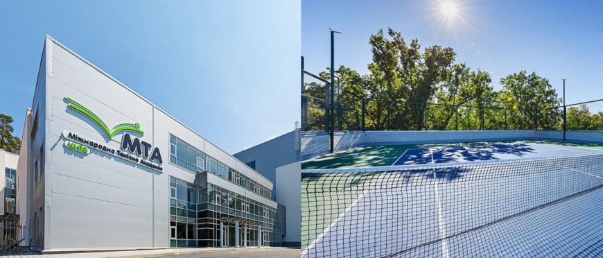 Международная Теннисная Академия: Письмо благодарности