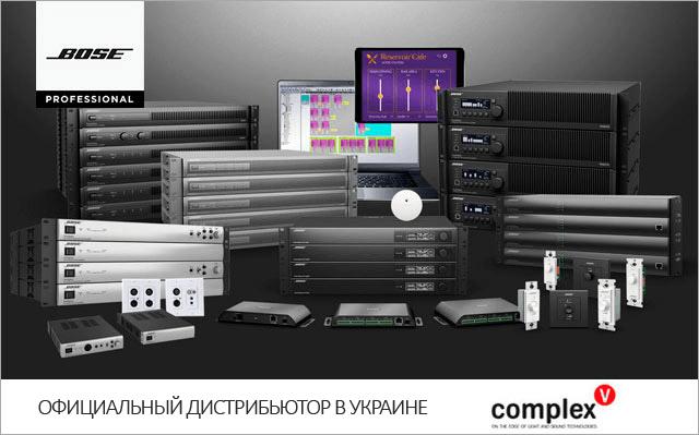 BOSE Professional представила на виставці «ISE 2019» нову серію лінійних масивів і акустичні системи