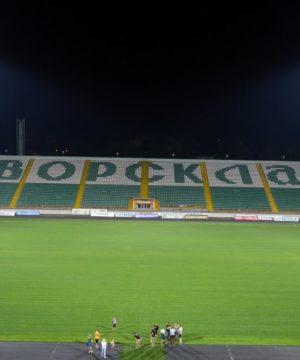 Стадіон Ворскла