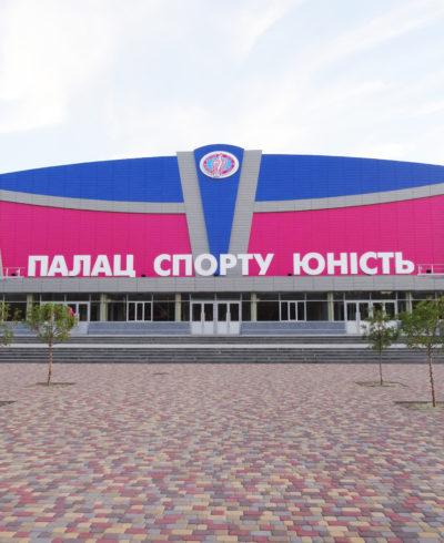 Палац Спорту Юність