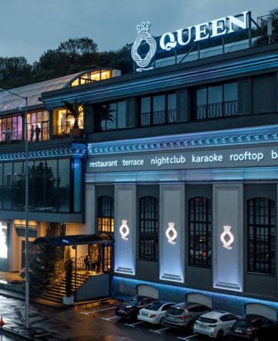 Ресторан – Queen