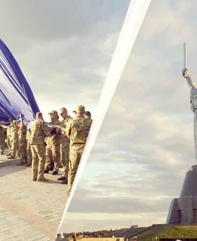 Освітлення флагштоку та лазерне шоу на монумент «Батьківщина-Мати»