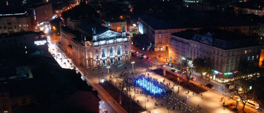 Озвученням площі перед Оперним театром – Львів