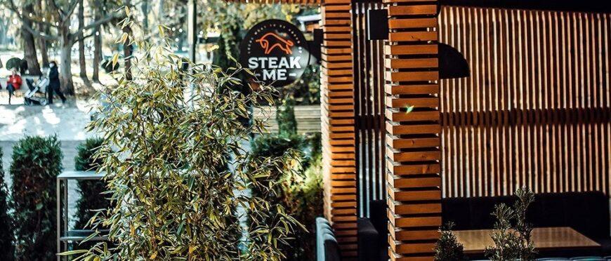 Ресторан у Кишеневі SteakMe!